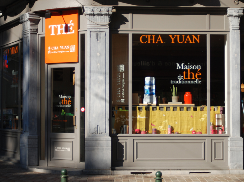 chayuan:thé:bailli:lunch:bruxelles0006