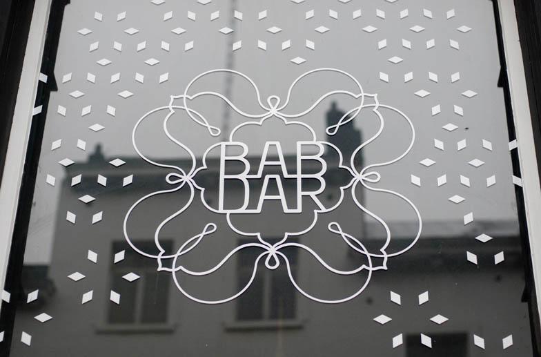 BabDar-bruxelles-restaurant-marocain13