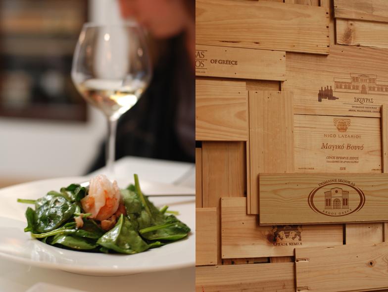 Brusselskitchen-Strofilia-restaurant-restodays-bruxelles-grec0002