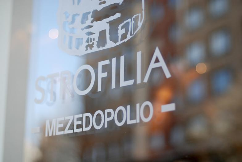 Brusselskitchen-Strofilia-restaurant-restodays-bruxelles-grec0010