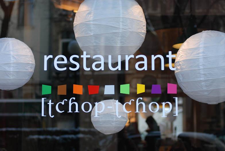 brusselskitchen-tchop-tchop-restaurant-bruxelles08