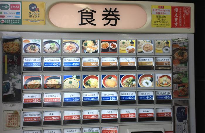 tokyo-brusselskitchen-restaurant-blog-guide-food-japan-kyoto07
