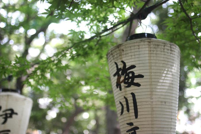 tokyo-brusselskitchen-restaurant-blog-guide-food-japan-kyoto17