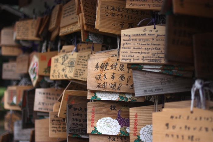 tokyo-brusselskitchen-restaurant-blog-guide-food-japan-kyoto18