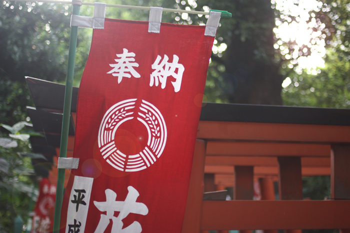 tokyo-brusselskitchen-restaurant-blog-guide-food-japan-kyoto20