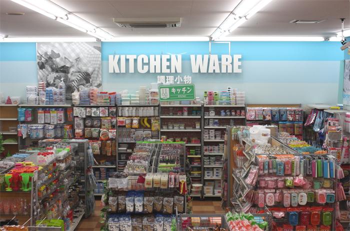 tokyo-brusselskitchen-restaurant-blog-guide-food-japan-kyoto28