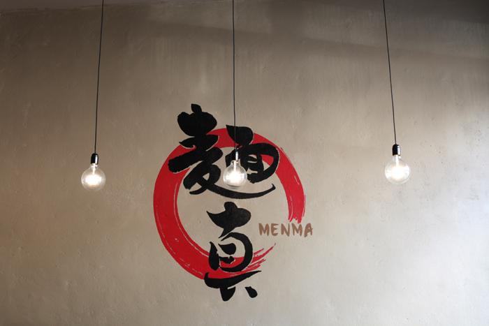 menma-memna-ramen-japonais-restaurant-nouilles-noodle-bar-japanese-brussels-bruxelles-brusselskitchen-soupe-soup-best-joint-food-bon-plan-cimetiere-ixelles-food-foodie11
