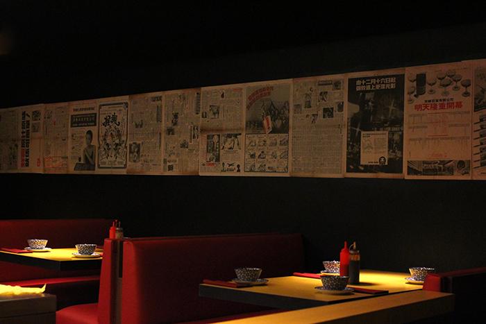 dam_sum_dimsum_chatelain_bruxelles_brussels_chinois_chinese_brusselskitchen_dumpling_steam_vapeur_panier_bambou_nouveau_restaurant_resto_food_blog_hong_kong_streetfood13