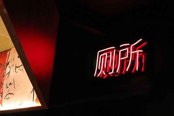 dam_sum_dimsum_chatelain_bruxelles_brussels_chinois_chinese_brusselskitchen_dumpling_steam_vapeur_panier_bambou_nouveau_restaurant_resto_food_blog_hong_kong_streetfood14